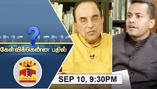 Kelvikkenna Bathil 10-09-2016 Exclusive Interview with Subramanian Swamy