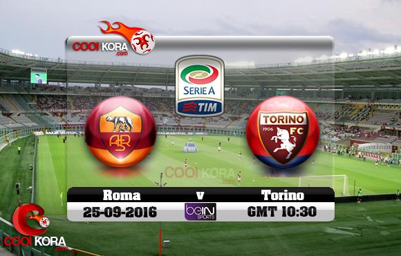 مشاهدة مباراة تورينو وروما اليوم 25-9-2016 في الدوري الإيطالي