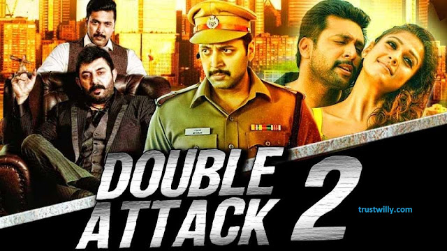 Double Attack 2
