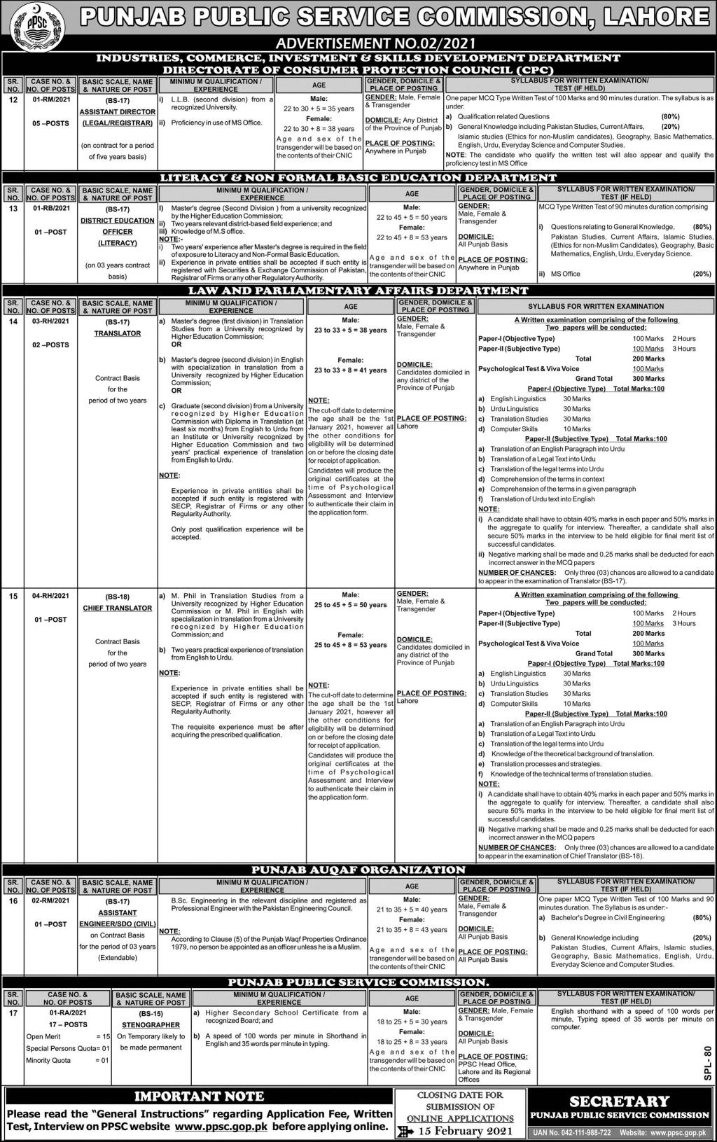 PPSC jobs 2021 Advertisement | Govt Jobs 2021 Pakistan - thejobs365.com