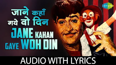 jane kahan gaye woh din mp3 download