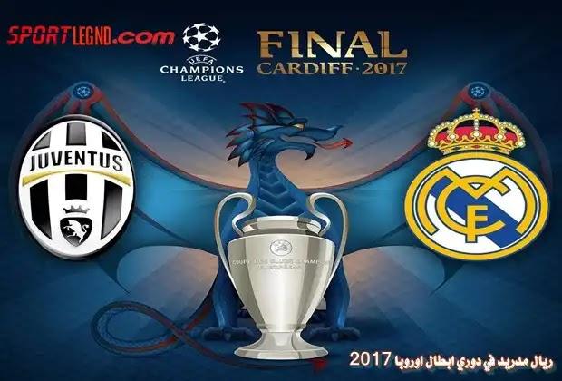 ريال مدريد,دوري ابطال اوروبا,مشوار ريال مدريد في دوري ابطال اوروبا 2016,مشوار ريال مدريد في دوري الابطال,مشوار ريال مدريد فى دورى ابطال اوروبا 2017,دوري أبطال أوروبا,مشوار ريال مدريد في دوري الابطال 2015,ريال مدريد 3 دوري ابطال,نهائي دوري ابطال اوروبا,مشوار الريال في دوري الابطال 2014,طريق ريال مدريد في دوري ابطال اوروبا 2018,مشوار ريال مدريد في دوري ابطال اوروبا 2018,دوري الابطال,دوري أبطال أوروبا 2020,اخبار ريال مدريد,ريال مدريد نحو نهائي دوري أبطال أوروبا 2017