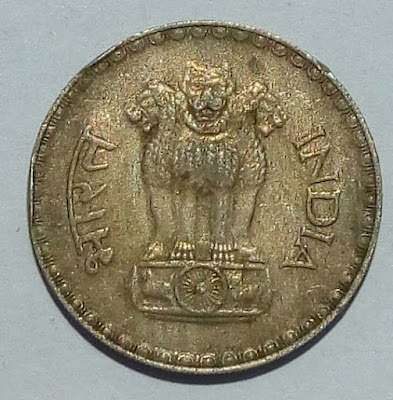 One RUPEE Coin 1981 Details information One Coin price