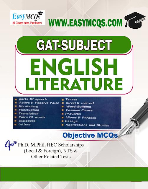 English Literature MCQs