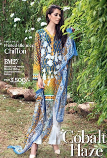 Gul ahmed midsummer cambric collection