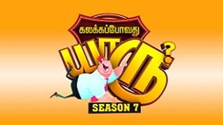 22-10-2017 Kalakka Povathu Yaaru Season 7 Vijay TV Comedy Show