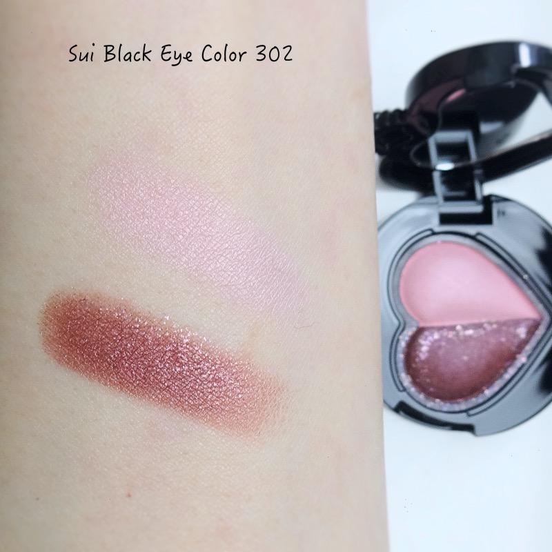 Anna Sui Black Eye Color 302