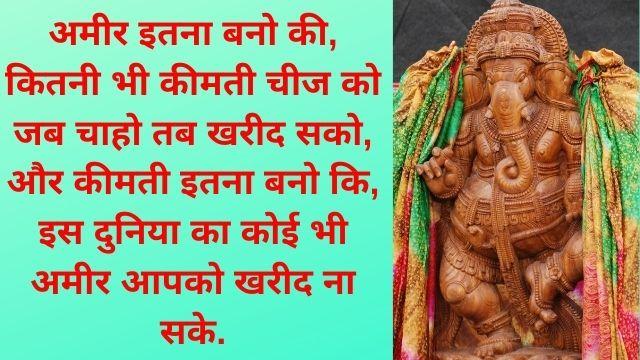 Motivational-Shayari-For-Whatsapp