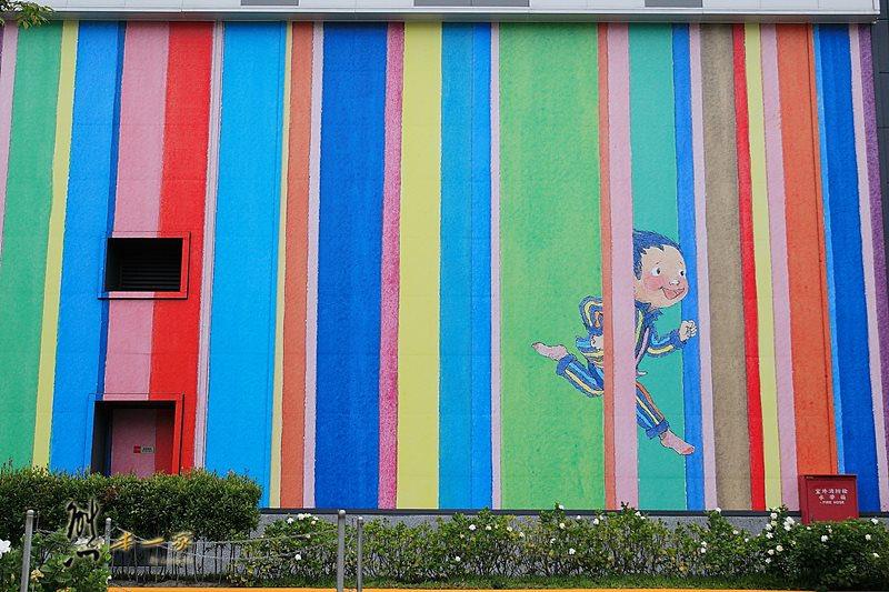 幾米許諾之地公園|隱藏版幾米壁畫