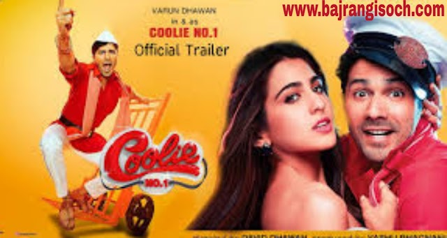 Coolie number 1 full movie download  (2020) coolie number 1 (2020).