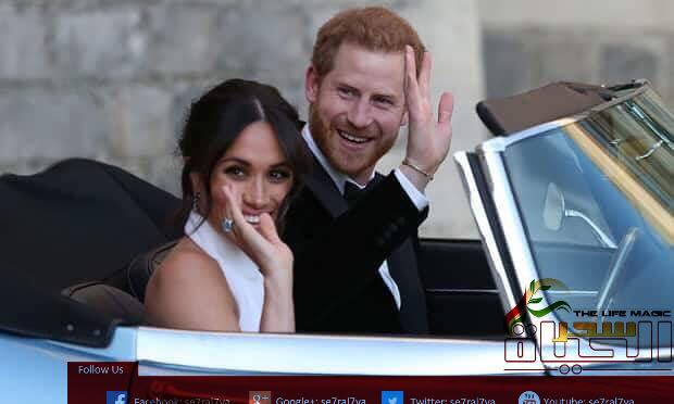 بالصور| الأمير هاري يحلق بميجان ماركل بعيداً عن القيود الملكية