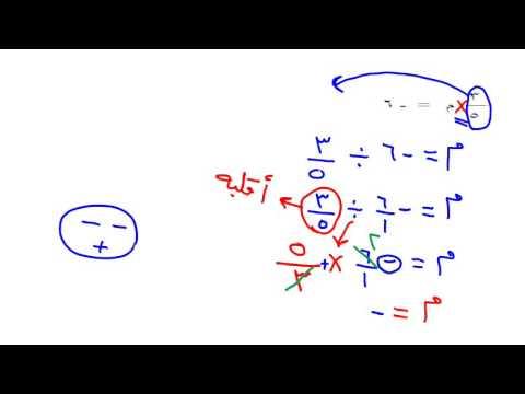 حل المعادلات بإستخدام المعاملات النسبية رياضيات