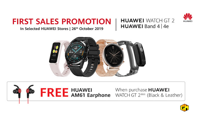 huawei watch sale gizmo manila