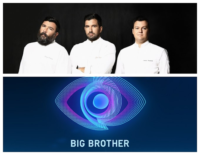 Πάτωσαν Top Chef και Big Brother - Συναγερμός στον ΣΚΑΪ