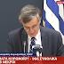 Κορωνοϊός: 74 νέα κρούσματα στην Ελλάδα, 966 επιβεβαιωμένα συνολικά!