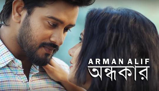 Ondhokar Lyrics by Arman Alif Bangla Song 2019