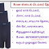 WANTED  JOBS FOR TIRUPUR GARMENTS AND TEXTILE COMPANY'S  INTERVIEW FROM 13.07.2020 ONWARDS
