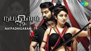 Natpathigaram 79 Movie Online