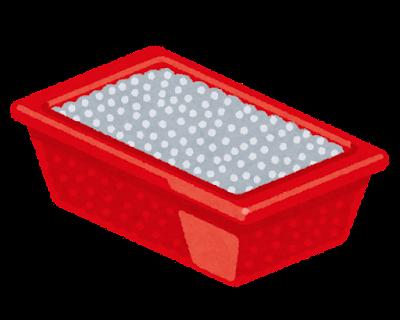 ドル箱のイラスト(パチンコ玉・一箱)