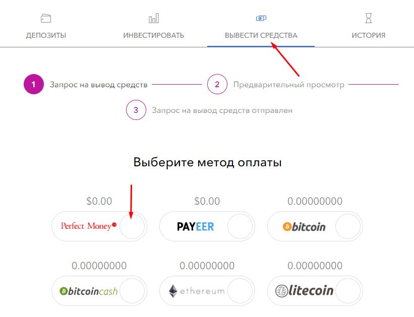 Регистрация в Cryptopolia 5