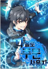 Legend mangakakalot