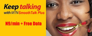 mtn-smoothtalk-plus-cheap-tariff