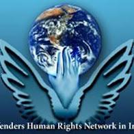 آزادگی شبکه مدافعین حقوق بشر در ایران