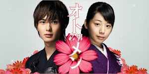 Serial Drama Jepang Otomen (2009) Starring Misaki Okada (Live Action)
