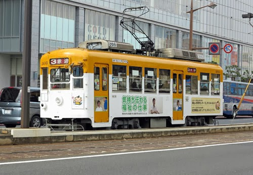 Trams in Nagasaki, Kyushu, Japan