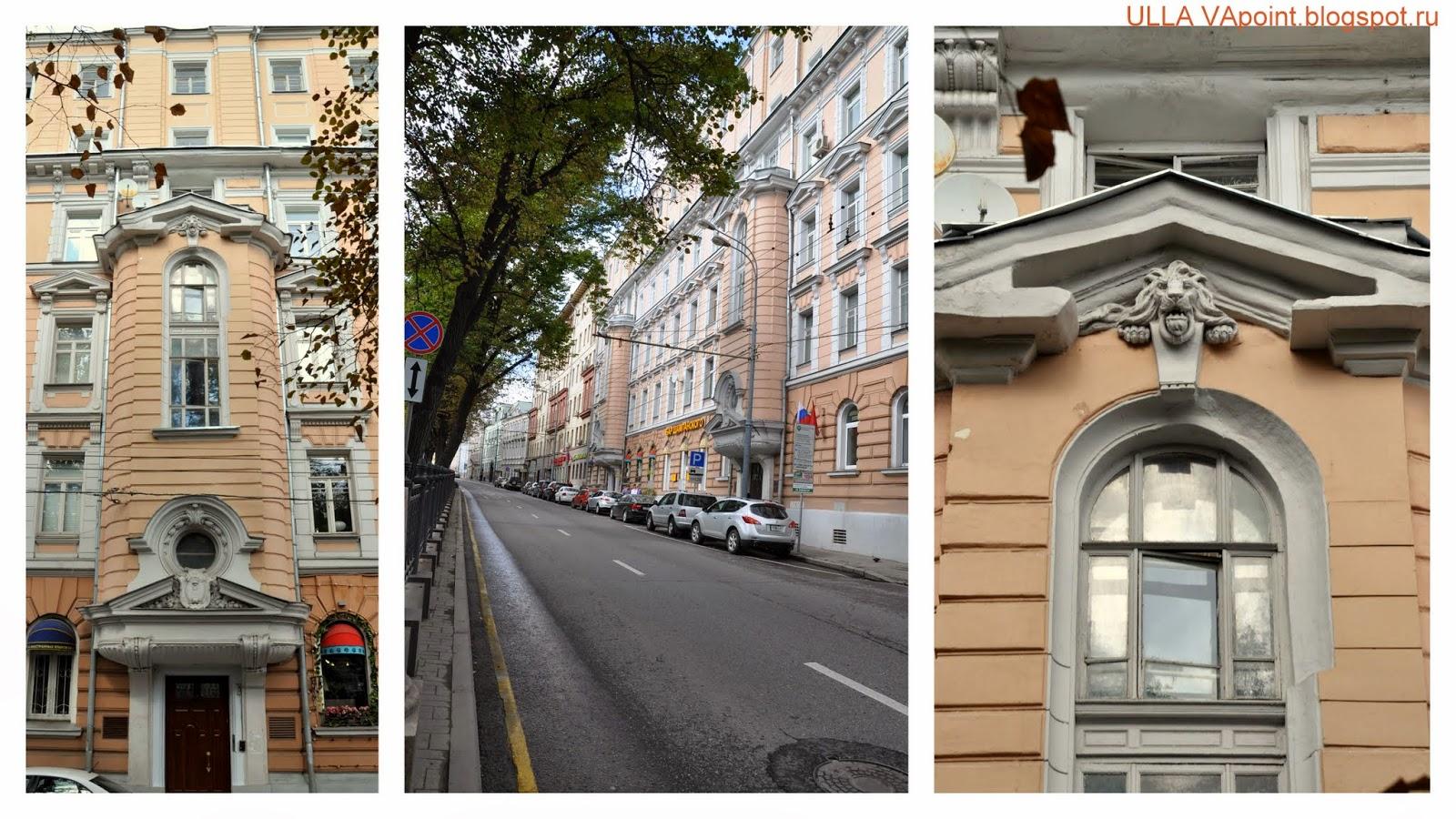 Петровский бульвар розовый дом