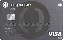 Кредитная карта 120 дней без процентов