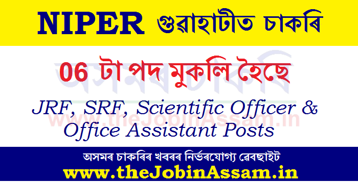 JRF, SRF, Scientific Officer & Office Assistant Posts