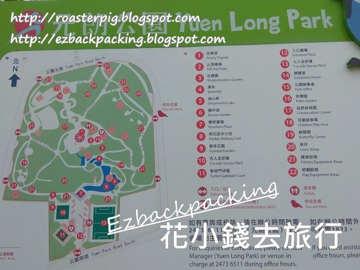 元朗公園地圖