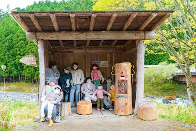 Desa Nagoro Jepang