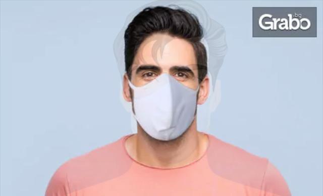 Предпазни маски за лице за многократна употреба за предпазване от корона вирус  оферта и цена