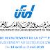 مناظرة معهد تمويل التنمية للمغرب العربي