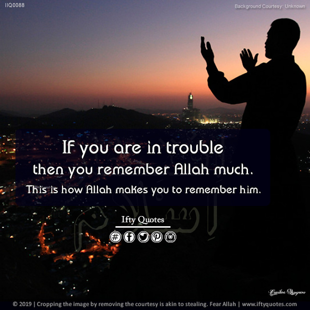 Ifty Quotes | If you are in trouble then you remember Allah much. This is how Allah makes you to remember him | Iftikhar Islam