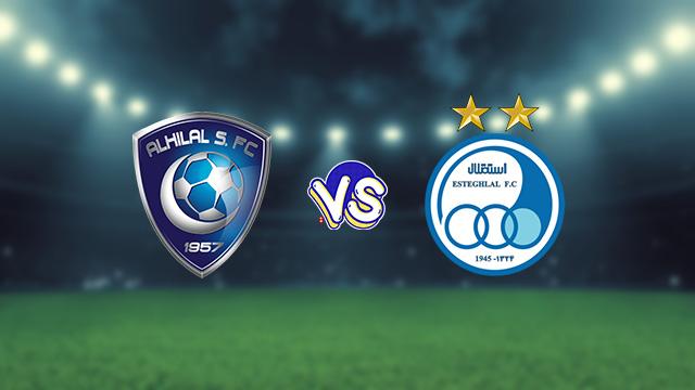مشاهدة مباراة الهلال ضد استقلال طهران 13-09-2021 بث مباشر في دوري أبطال آسيا