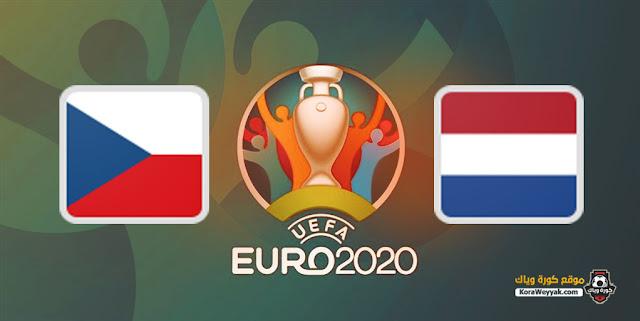 نتيجة مباراة هولندا وجمهورية التشيك اليوم 27 يونيو 2021 في يورو 2020