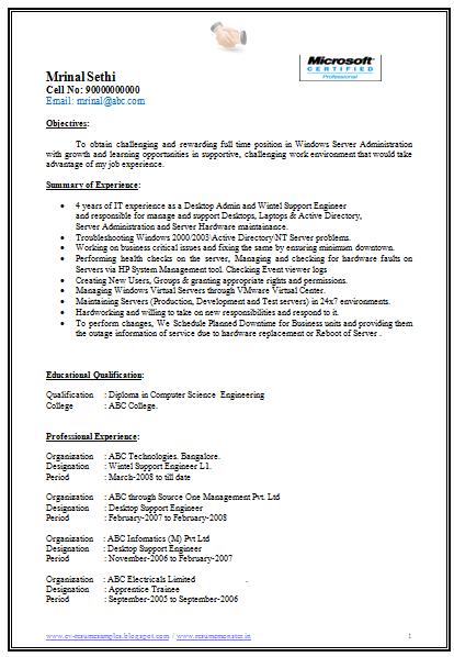 resume education example years ago