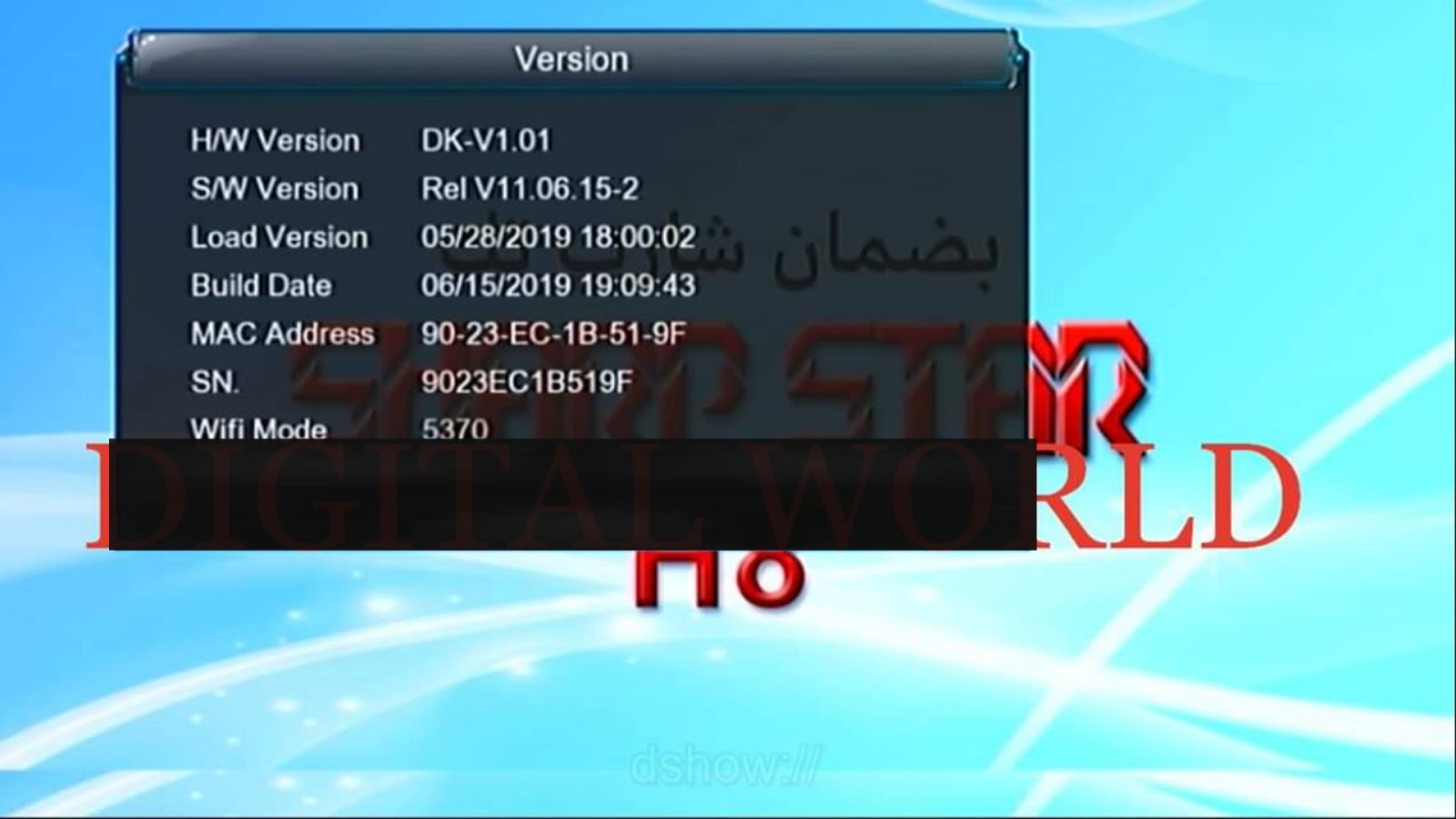 DK-1 01 1506G 8MB Receiver New Software - ALL URDU - Latest Powervu