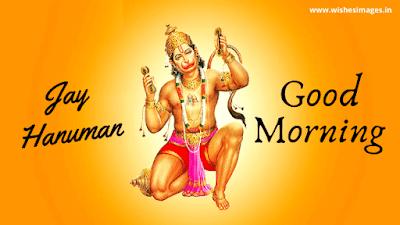 good morning hanuman