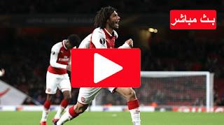 الان مشاهدة مباراة آرسنال وتوتنهام بث مباشر اون لاين اليوم 01-09-2019 الدوري الانجليزي