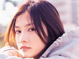 Lirik Lagu Tokyo Oleh Yui, j-pop, female singer, live concert, love song, song lyric, Album From Me to You, released 2006