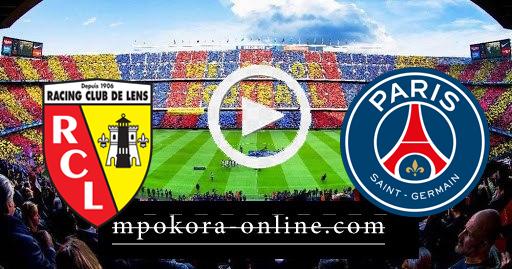مشاهدة مباراة باريس سان جيرمان ولانس بث مباشر كورة اون لاين 01-05-2021 الدوري الفرنسي