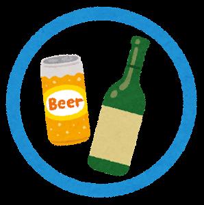 アルコールOKのマーク