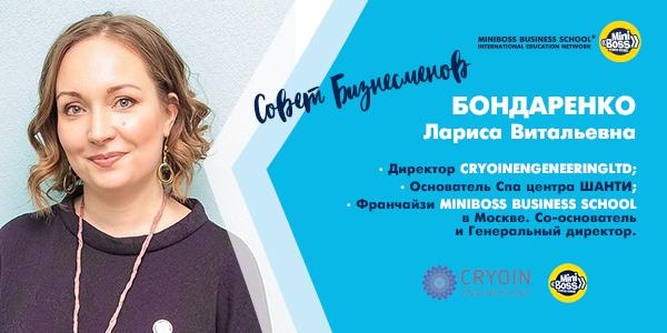 http://www.miniboss.com.ua/2019/08/blog-post_9.html