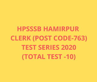 HPSSSB HAMIRPUR CLERK EXAM(POST CODE-763) TEST SERIES 2020-TOTAL TEST -10
