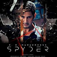 Spyder ,Mahesh Babu ,Audio, Music ,Mp3 ,Songs ,Online ,Listen