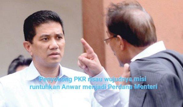 Penyokong PKR risau wujudnya misi runtuhkan Anwar menjadi Perdana Menteri